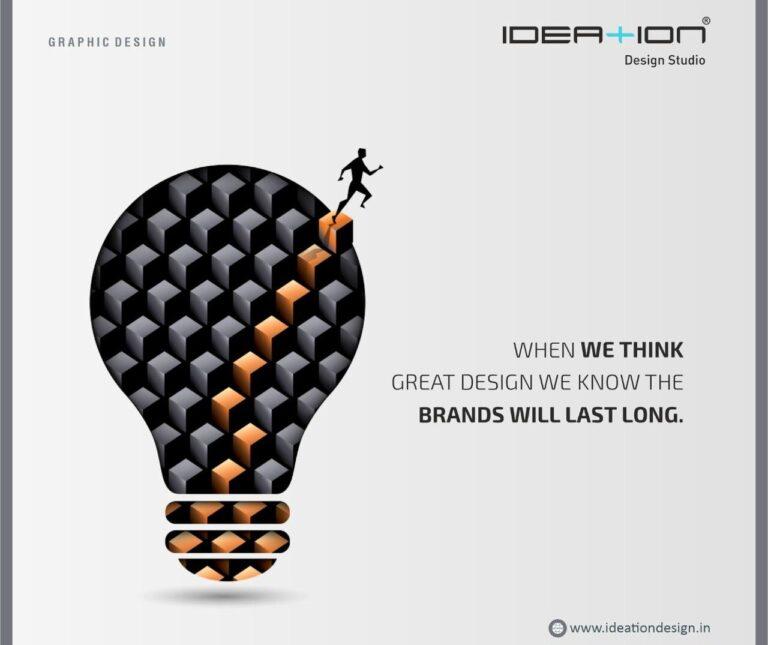 Advertising Digital 2